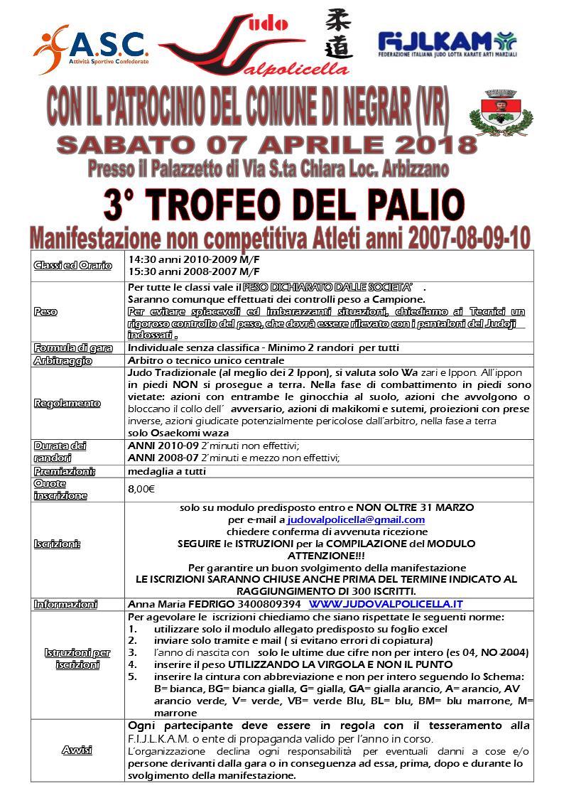 3-torneo-del-palio-del-recioto-07-04-2018